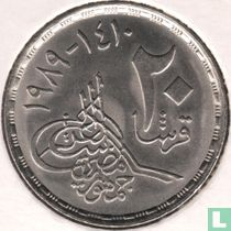 "Ägypten 20 Piastres 1989 (AH1410) ""1973 Oktober War"""