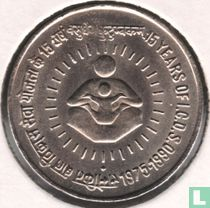 """India 1 rupee 1990 (Bombay) """"15th anniversary of the Integrated Child Development Services"""" kopen"""