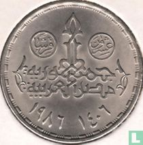 "Ägypten 20 Piaster 1986 (AH1406) ""Warrior's Day"""