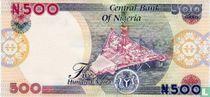 Nigeria 500 Naira 2007