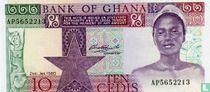 Ghana 10 Cedis 1980 (P20b)