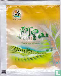 Alishan High Mountains Tea