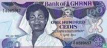 Ghana 100 Cedis 1990