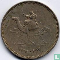Soedan 2 ghirsh 1963  (jaar 1382)