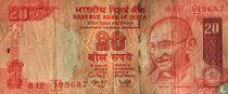 India 20 Rupees 2008 (E)