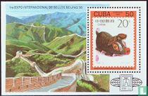 Beijing '95