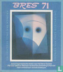 Bres 71