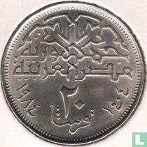 Ägypten 20 Piastres 1984 (Jahr 1404)