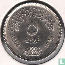 "Ägypten 5 Piaster 1975 (AH1395) ""International Women's Year"""