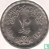"""Ägypten 10 Piastres 1980 (AH1400) """"Egyptian - Israeli Peace Treaty"""""""