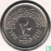 Ägypten 20 Piastres 1992 (AH1413)
