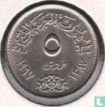 Ägypten 5 Piastres 1967 (Jahr 1387)