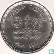 "Ägypten 20 Piastre 1988 (Jahr 1409) ""Dedication of Cairo Opera House"""