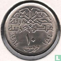 Ägypten 10 Piastres 1984 (Jahr 1404)