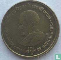 """India 5 rupees 2012 (Hyderabad) """"150th Anniversary of Motilal Nehru"""""""