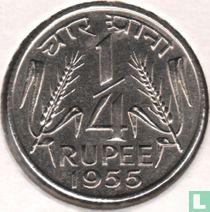 India ¼ rupee 1955 (Calcutta)