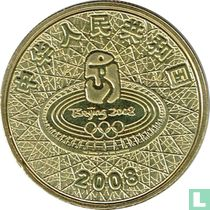 "China 1 yuan 2008 ""Summer Olympics in Beijing - Archery"""