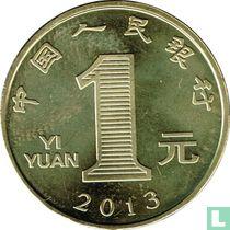 """China 1 yuan 2013 """"Year of the Snake"""""""