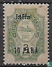 Levant - Jaffa