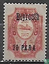 Levant - Beyrouth