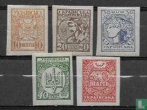 Frankeerzegels ongetand