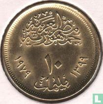 """Ägypten 10 Millieme 1979 """"FAO - Year of the Child"""" (Jahr 1399)"""