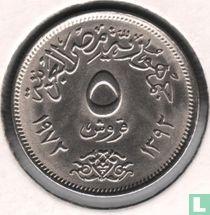Ägypten 5 Piastres 1972 (Jahr 1392)