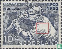 Nederlandse Staatsmijnen (PM1)