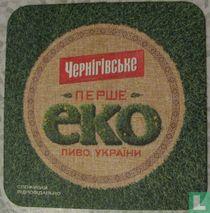 Chernigivske Eko