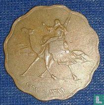 Soedan 10 millim 1962 (jaar 1381)