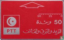 PTT 50 units ST