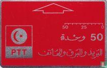 PTT 50 units