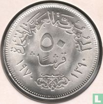 """Egypte 50 piastres 1970 (AH1390) """"President Nasser"""""""