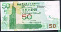 Hong kong 50 Dollar
