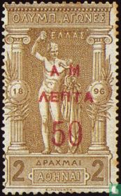 Hermès portant Dionysos enfant