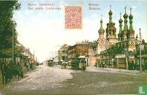 Kleine Dmitrovkastraat