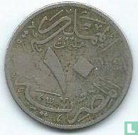 Ägypten 10 Millieme 1929 (AH1348)
