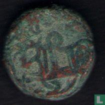 Shahi Kings of Kabul and Gandhara  AE14 Jital  1100-1200 CE