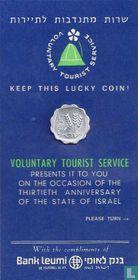 Israël 1 agora 1963 (JE5723 - folder)