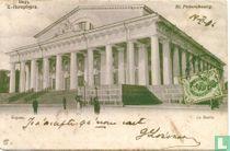 Beursgebouw (1)