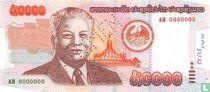 Laos 50.000 Kip (P37s)