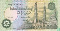 Egypte 50 Piastres 2006, 14 november