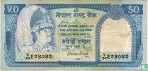 Nepal 50 Rupees - P33b