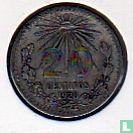 Mexico 20 centavos 1928
