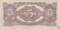 Malaya 5 Dollars ND (1942)