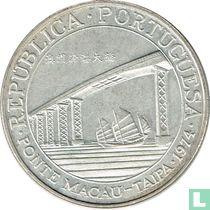 """Macau 20 patacas 1974 """"Taipa Brigde"""""""