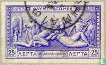 Lutte entre Héraclès et Antée