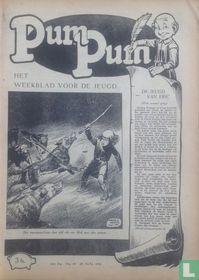 Pum Pum 19