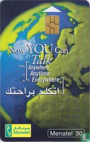 Now YOU Can Talk