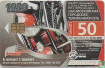 Motoren 1939